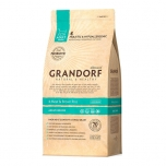 Grandorf Cat 4 Meat and Brown Rice for Indoor Cats