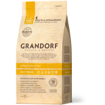 Grandorf Cat 4 Meat and Brown Rice Sterilized cats