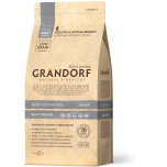 Grandorf Cat Rabbit and Brown Rice for Sterilized cats
