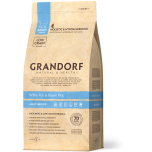 Grandorf Cat White Fish and Brown Rice Adult Indoor